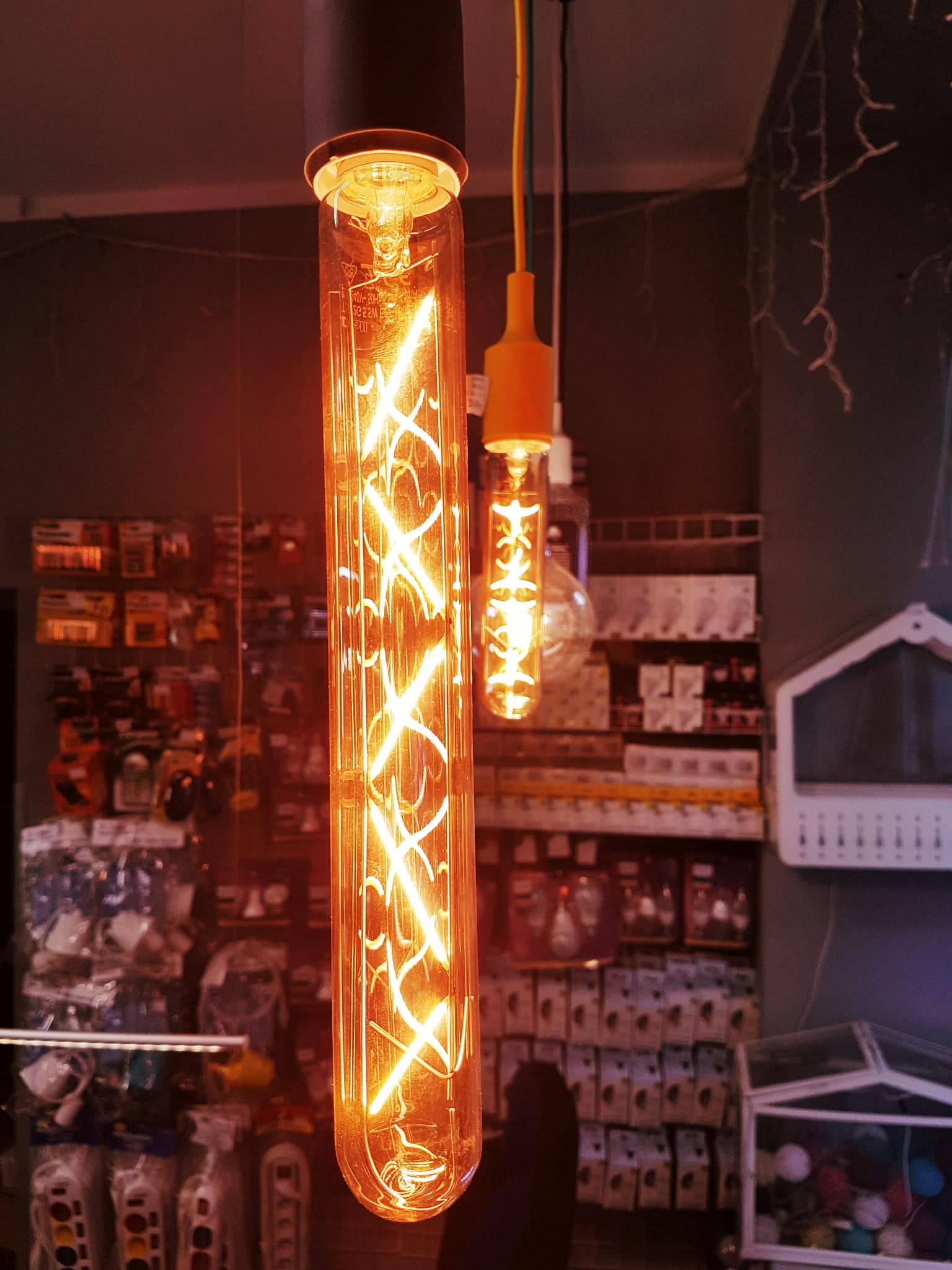żarówka Led Filament Gold E27 55w Biała Ciepła Retro Loft